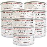 《送料無料》ヴィボン ツナカン エクストラバージン オリーブオイル使用 [ 70g × 4個 ] × 3個 セット