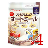 【SS限定!最大2000円OFFクーポン】《送料無料》日本食品製造日食プレミアムピュアオートミール330g×4個セット