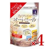 【期間限定10%増量!!】《送料無料》日本食品製造 日食 プレミアムピュアオートミール 330g×4個セット