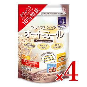 日本食品製造 日食 プレミアムピュアオートミール 330g×4個セット