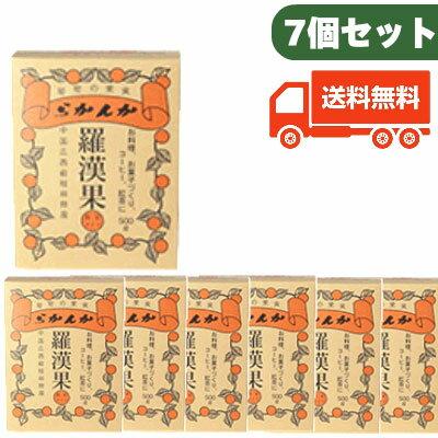 《送料無料》《あす楽》羅漢果 顆粒 500g 7個【セイコー珈琲 らかんか ラカンカ 】