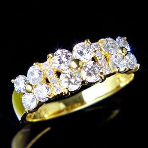指輪 K18ダイヤモンドリング【合計1カラット】