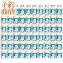 【小鼓】甘酒+ヨーグルト 150ml×60本【サラサラ・ノンアル・健康・丹波乳業・クール便】【西山酒造場・兵庫県・メーカー直送】