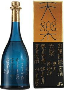 日本酒, 大吟醸酒 () 720ml