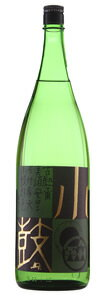 日本酒, 純米吟醸酒  1800ml15
