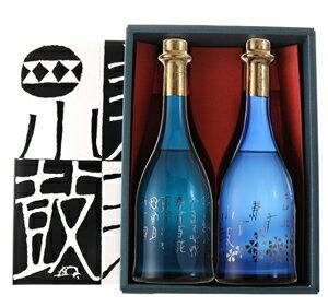 日本酒, その他  720ml2