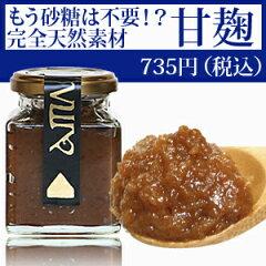 これが「麹のプロ」の真骨頂!米と麹だけで引き出した甘み。もう砂糖はいらない…!?【小鼓】...