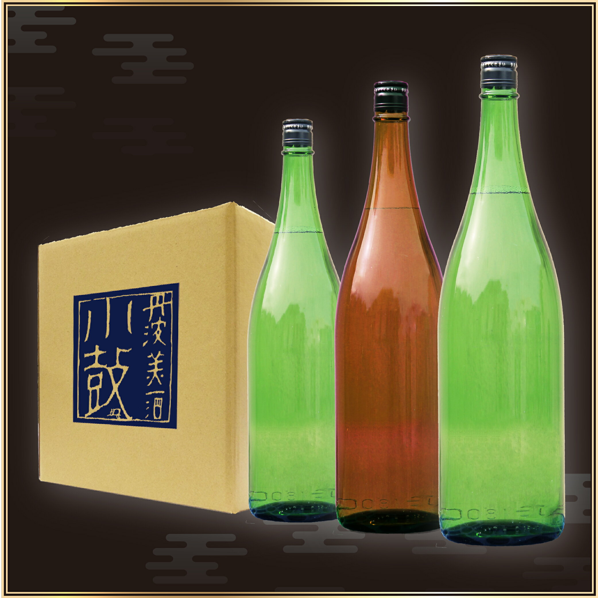 日本酒, その他  1800ml3 1.8L 3