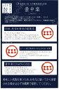 【小鼓】壺中楽(こちゅうらく)1800ml 大吟醸 無濾過生原酒 幻の酒 日本酒 丹波杜氏の地酒 兵庫県丹波の西山酒造場