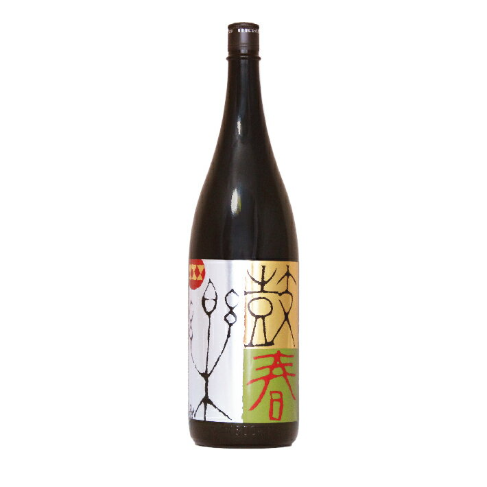 日本酒, 大吟醸酒 () 1800ml ()