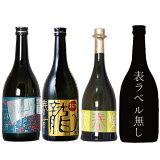 【小鼓】酒仙720ml