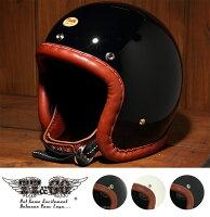 装飾用ヘルメット500-TXヴィンテージレザートリムブラウンレザースモールジェットヘルメットXS,S,ML,XLXXL