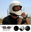 装飾用ヘルメット トゥーカッター スモールフルフェイス S,M/L,XL/XXL