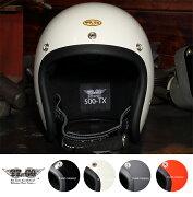 ヘルメット ダブルス トラップ ブラック スモールジェットヘルメット
