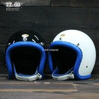 【装飾用ヘルメット500-TXヴィンテージレザートリムブルーレザーXS,S,ML,XLXXL】ジェットヘルメットおしゃれスモールジェットヘルメットヘルメットジェットバイクヘルメットバイクヘルメットレディース500TXハーレーバイカー本革