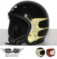スーパーマグナムディストーションスキャロップスモールジェットヘルメットSG/DOT規格