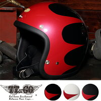 【乗車用ヘルメットスーパーマグナムスキャロップスモールジェットヘルメットSG規格】ジェットヘルメットおしゃれスモールジェットヘルメットヘルメットジェットバイクヘルメットバイクヘルメットヘルメットレディースハーレーバイカーカスタム