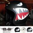 スーパーマグナム タイガー スモールジェットヘルメット SG/DOT規格