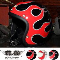 スーパーマグナムW.G.ファイヤースモールジェットヘルメットSG/DOT規格