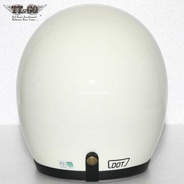 【乗車用ヘルメットスーパーマグナムスモールジェットヘルメットSG/DOT規格】ジェットヘルメットおしゃれスモールジェットヘルメットヘルメットジェットバイクヘルメットバイクヘルメットヘルメットレディースハーレーバイカーカスタム