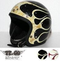 スーパーマグナムディストーションフレイムススモールジェットヘルメットSG/DOT規格