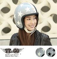 スーパーマグナムディストーションセブンスターズコンサバティブアイボリー/グレースモールジェットヘルメットSG/DOT規格品