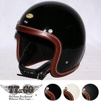 スーパーマグナムマシニングレザーリムショットブラウンレザースモールジェットヘルメットSG/DOT規格