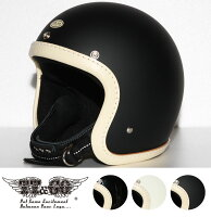 スーパーマグナムマシニングレザーリムショットヴィンテージアイボリーレザースモールジェットヘルメットSG/DOT規格