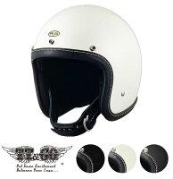 スーパーマグナムマシニングレザーリムショットヴィンテージネイビーブルーレザースモールジェットヘルメットSG/DOT規格