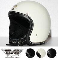 スーパーマグナムマシニングレザーリムショットブラックレザースモールジェットヘルメットSG/DOT規格