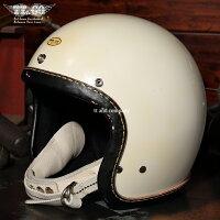 スーパーマグナムメイプルグローレザーリムショットブラックレザースモールジェットヘルメットSG/DOT規格品