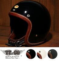 【装飾用ヘルメット500-TXレザーリムショットS,ML,XLXXL】ジェットヘルメットおしゃれスモールジェットヘルメットヘルメットジェットバイクヘルメットバイクヘルメットレディース500TXハーレーバイカー本革
