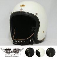 【装飾用ヘルメット500-TXレザーリムショットブラックレザーXS,S,ML,XLXXL】ジェットヘルメットおしゃれスモールジェットヘルメットヘルメットジェットバイクヘルメットバイクヘルメットレディース500TXハーレーバイカー本革
