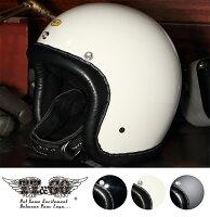 スーパーマグナムヴィンテージレザートリムブラックレザースモールジェットヘルメットSG/DOT規格