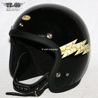 スーパーマグナムディストーションサンダースモールジェットヘルメットSG/DOT規格