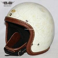 スーパーマグナムホールクラックドレザーリムショットブラウンレザースモールジェットヘルメットSG/DOT規格