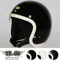 スーパーマグナムアイボリーラバートリムスモールジェットヘルメットSG/DOT規格品