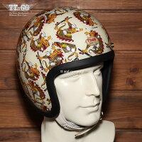 装飾用ヘルメット500-TXクリアシェルキャブドラゴン50個限定スモールジェットヘルメットXS,S,ML,XLXXL