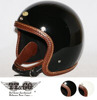 スーパーマグナムレザーリムショットバスケットブラウンレザースモールジェットヘルメットSG/DOT規格