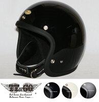 スーパーマグナムダブルストラップ仕様ブラックレザースモールジェットヘルメットSG/DOT規格品