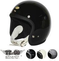 スーパーマグナムダブルストラップ仕様アイボリーレザースモールジェットヘルメットSG/DOT規格品