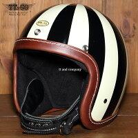 スーパーマグナムナイナーズブラウンレザースモールジェットヘルメットSG/DOT規格