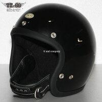 スーパーマグナムプレインスモールジェットヘルメットSG/DOT規格品