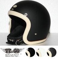 装飾用ヘルメット500-TXマシニングレザーリムショットヴィンテージアイボリーレザースモールジェットヘルメットXS,S,ML,XLXXL