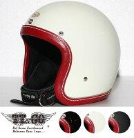 装飾用ヘルメット500-TXマシニングレザーリムショットヴィンテージレッドレザースモールジェットヘルメットXS,S,ML,XLXXL