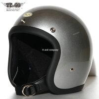 装飾用ヘルメット500-TXスモールジェットヘルメットスタンダードシルバーメタリックXS,S,ML,XLXXL