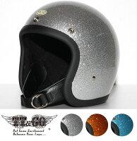 装飾用ヘルメット500-TXスモールジェットヘルメットギンギラセブンティーズXS,S,ML,XLXXL