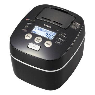 タイガー TIGER JKX-V152-K 土鍋圧力IH炊飯ジャー 炊きたて ブラック