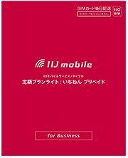 IIJ [IM-B046] IIJモバイルサービス/タイプD 定額プランライト:いちねん プリペイド