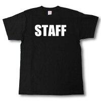 STAFF Tシャツ 急なイベントなどに